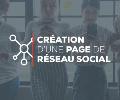 Création d'une page de réseau social (Facebook, Twitter, ...)